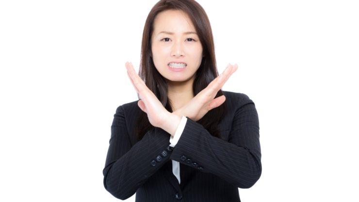 記帳代行の4つのデメリット【記帳代行が会社をダメにする⁉】のアイキャッチ画像