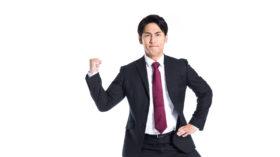 利益目標の設定の仕方【数字に強い会社が実践してること】のアイキャッチ画像