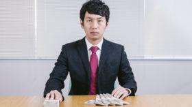 独立する人必見!創業融資を受ける3つのメリット【日本政策金融公庫の活用】のアイキャッチ画像