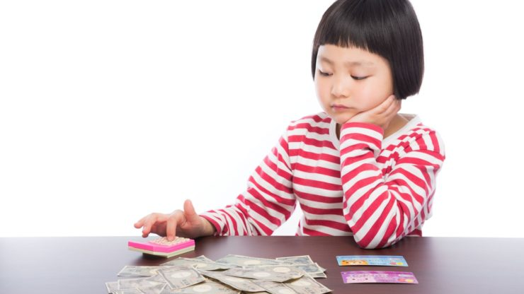 理想的な手元資金の目安とは?【資金繰りに困らない経営の重要性】のアイキャッチ画像