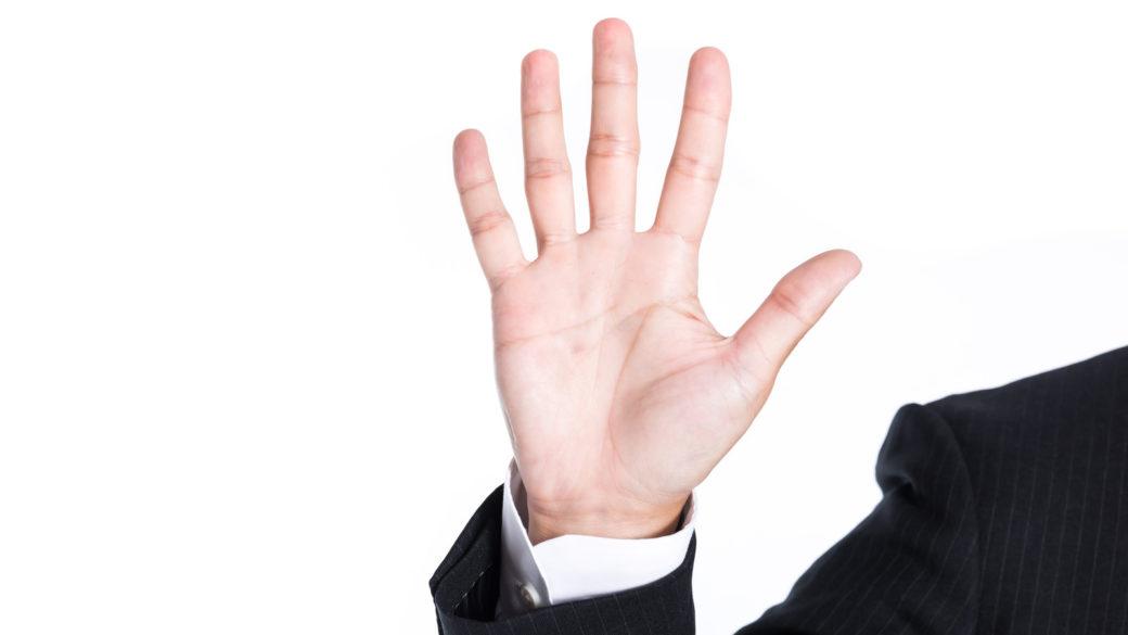 自社で月次決算をするための5つの手順【こういう時こそ税理士を利用せよ】のアイキャッチ画像