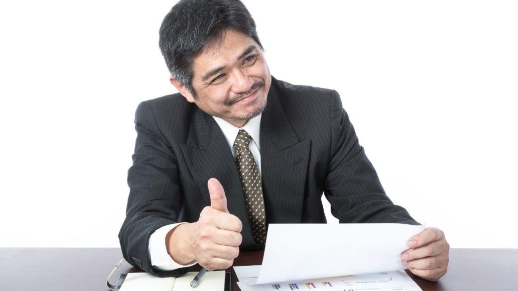 社長が知っておくべき経営分析【たった6つの経営指標で簡単分析】のアイキャッチ画像