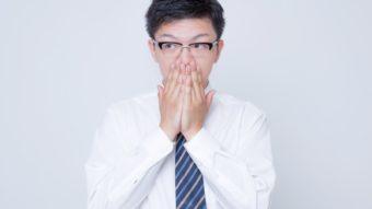 社長必見!利益を上げる8つの仕組み【税理士がわかりやすく解説】のアイキャッチ画像